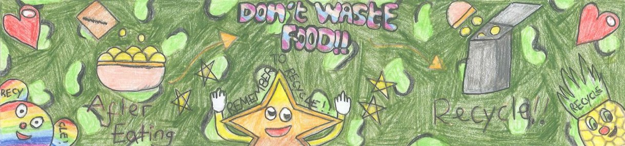 Highly Commended - Ariana, age 11 - Anton Junior School